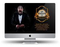 Дизайн сайта консьерж услуг