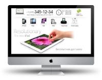 Интернет магазин apple