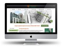 Дизайн сайта Уральский Гранит