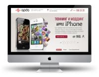Продажа и ремонт продукции Apple