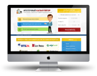 Кредитный сайт на WP