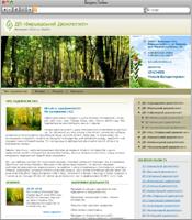Верстка сайта лесного хозяйства