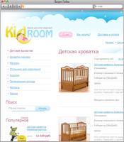 Интернет магазин для детей