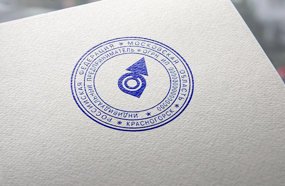 Разработать логотип + визитку + логотип для печати ООО +++ фото f_039554c89738d90c.jpg