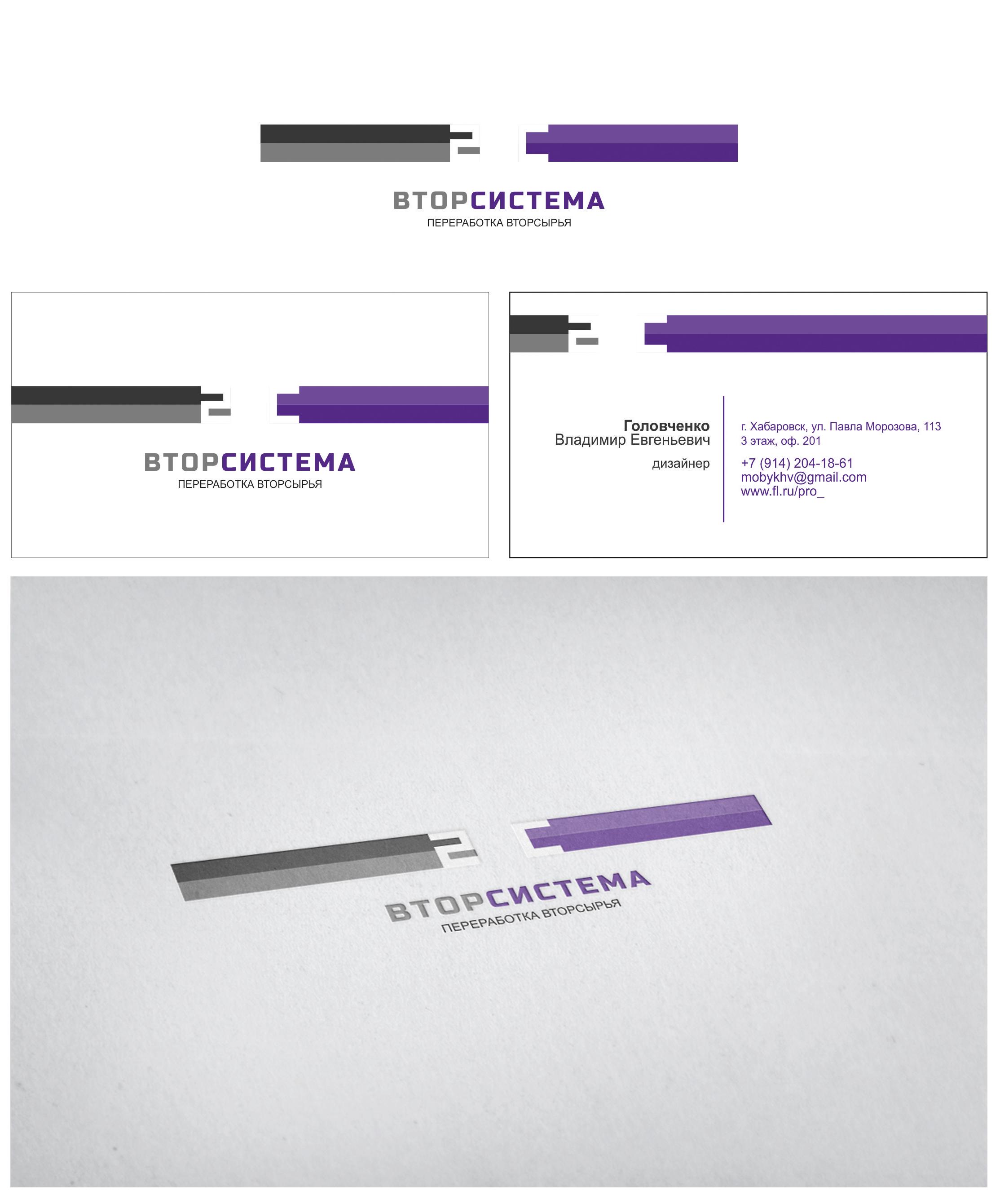 Нужно разработать логотип и дизайн визитки фото f_0465550ef82ca4fc.jpg