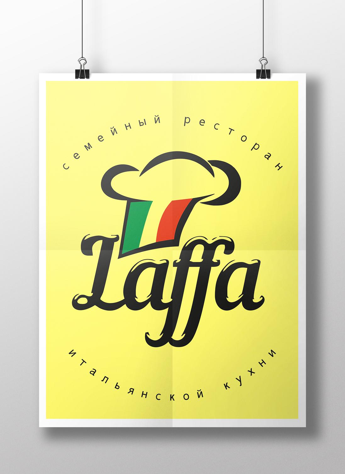 Нужно нарисовать логотип для семейного итальянского ресторан фото f_075554afbc701053.jpg
