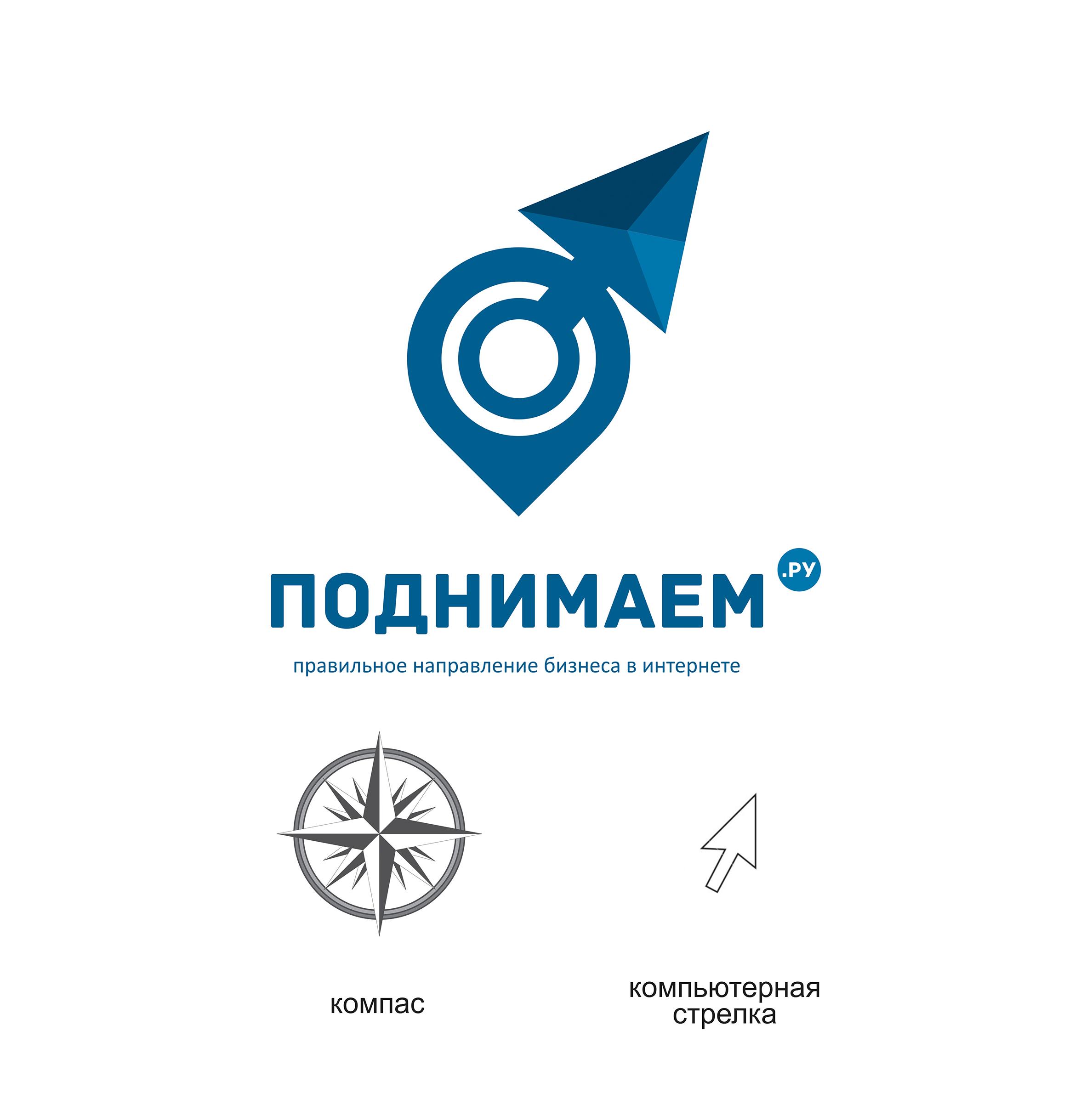 Разработать логотип + визитку + логотип для печати ООО +++ фото f_118554c813300fd5.jpg