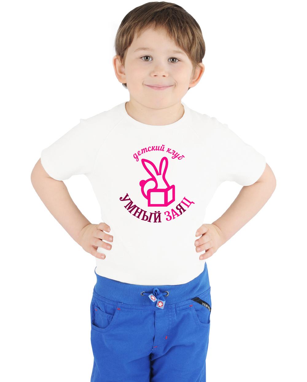 Разработать логотип и фирменный стиль детского клуба фото f_1385561008491edc.jpg