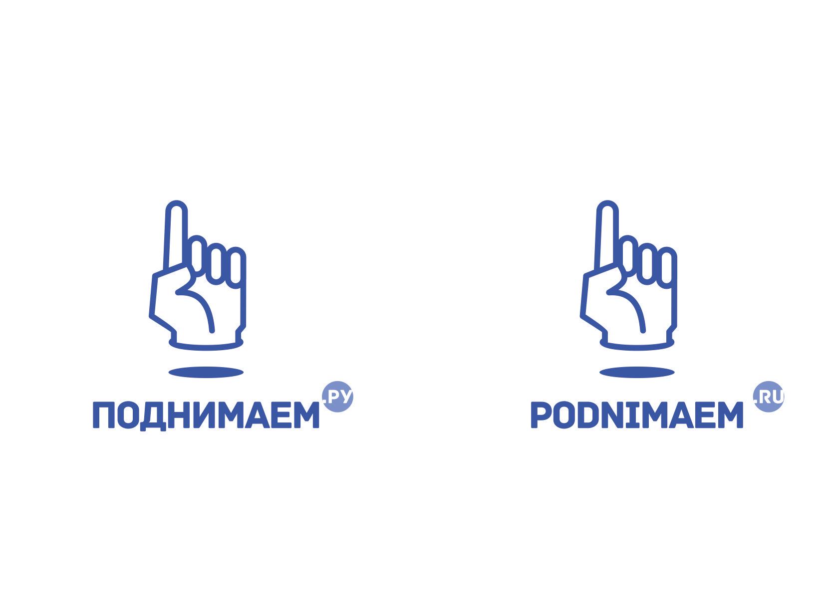 Разработать логотип + визитку + логотип для печати ООО +++ фото f_21955472f8a490ac.jpg
