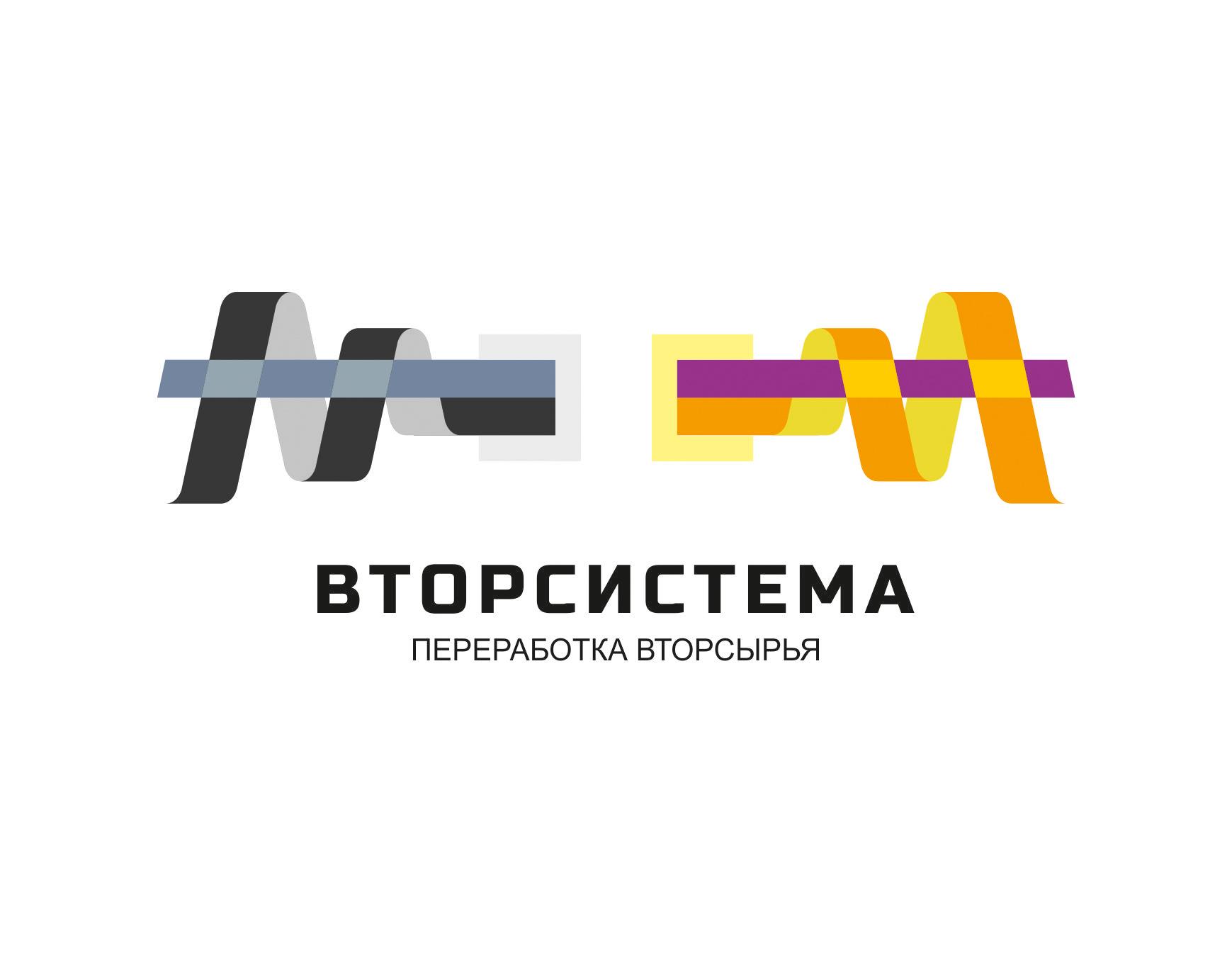 Нужно разработать логотип и дизайн визитки фото f_2405550ae1d4fb8f.jpg