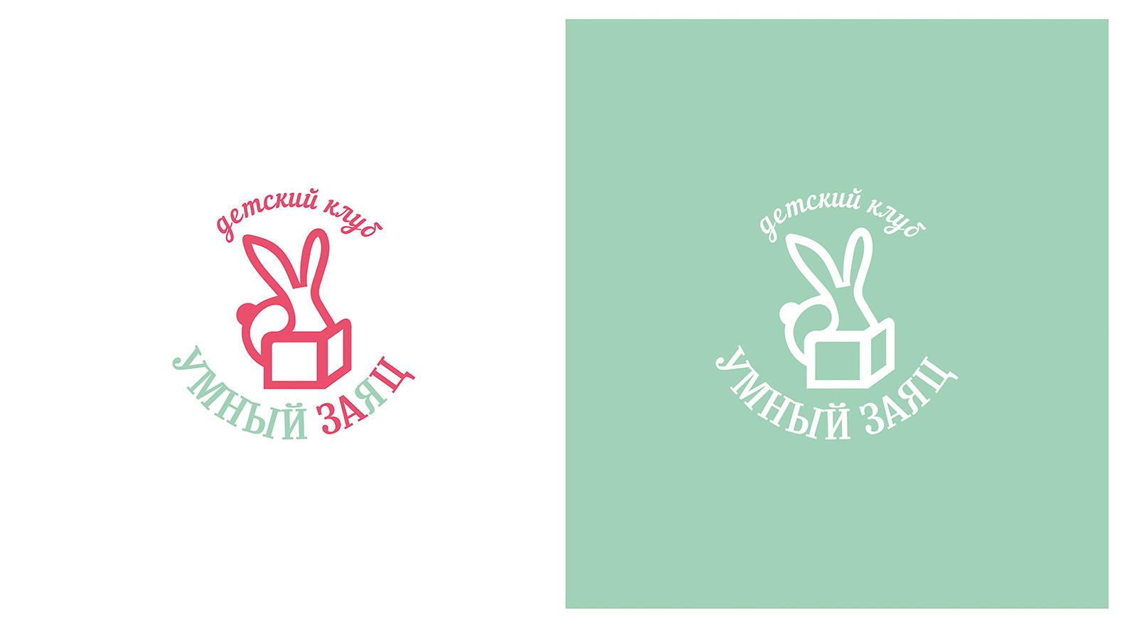 Разработать логотип и фирменный стиль детского клуба фото f_290556123034a7c2.jpg
