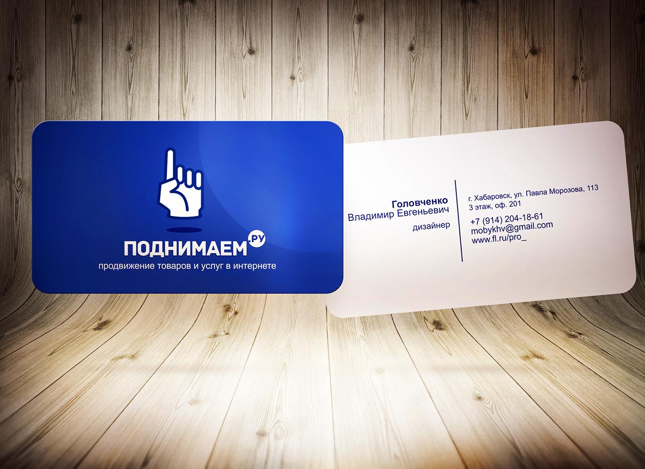 Разработать логотип + визитку + логотип для печати ООО +++ фото f_31855478354300af.jpg