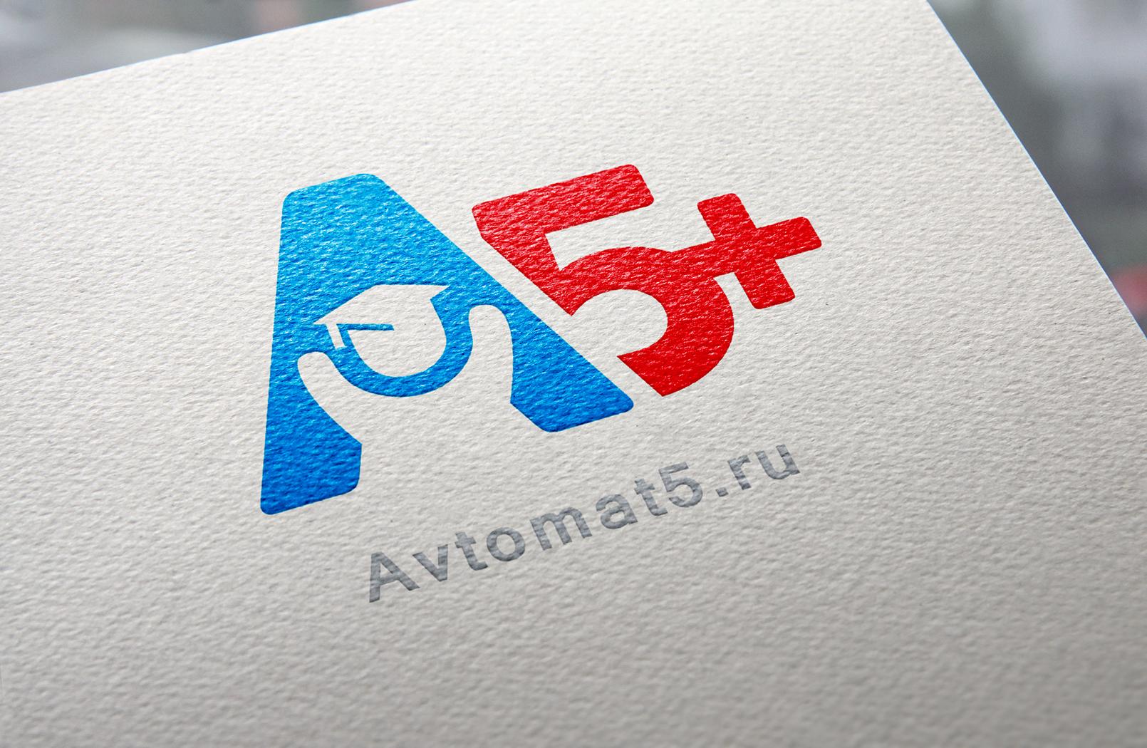 Автомат5+ фото f_452554f9c2731d0c.jpg