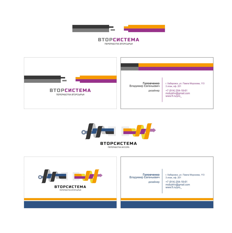 Нужно разработать логотип и дизайн визитки фото f_5145550afd9966fd.jpg