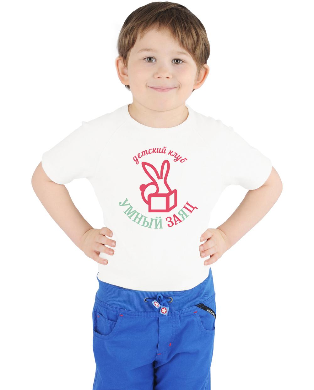 Разработать логотип и фирменный стиль детского клуба фото f_52255612342f1a59.jpg