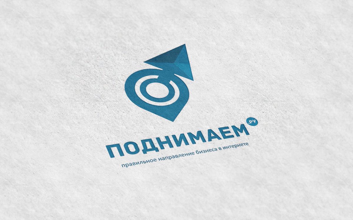 Разработать логотип + визитку + логотип для печати ООО +++ фото f_533554c813669b64.jpg