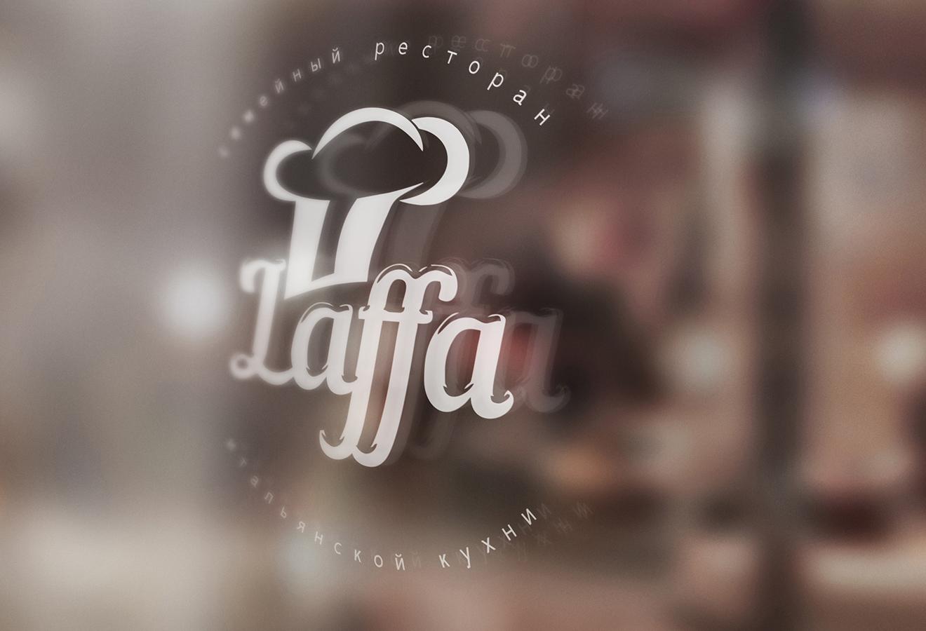 Нужно нарисовать логотип для семейного итальянского ресторан фото f_568554afbcbb13c8.jpg
