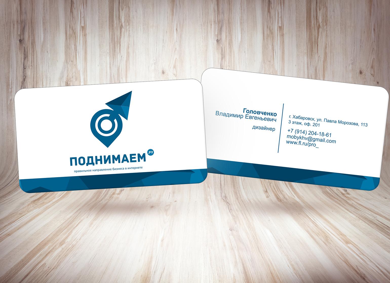Разработать логотип + визитку + логотип для печати ООО +++ фото f_843554c8970013f4.jpg