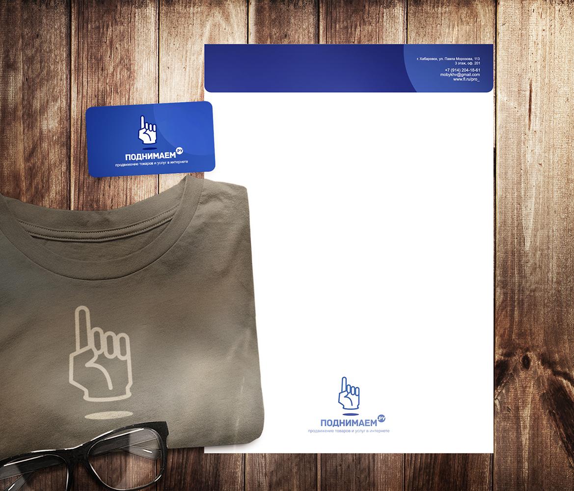 Разработать логотип + визитку + логотип для печати ООО +++ фото f_87055478180d472b.jpg
