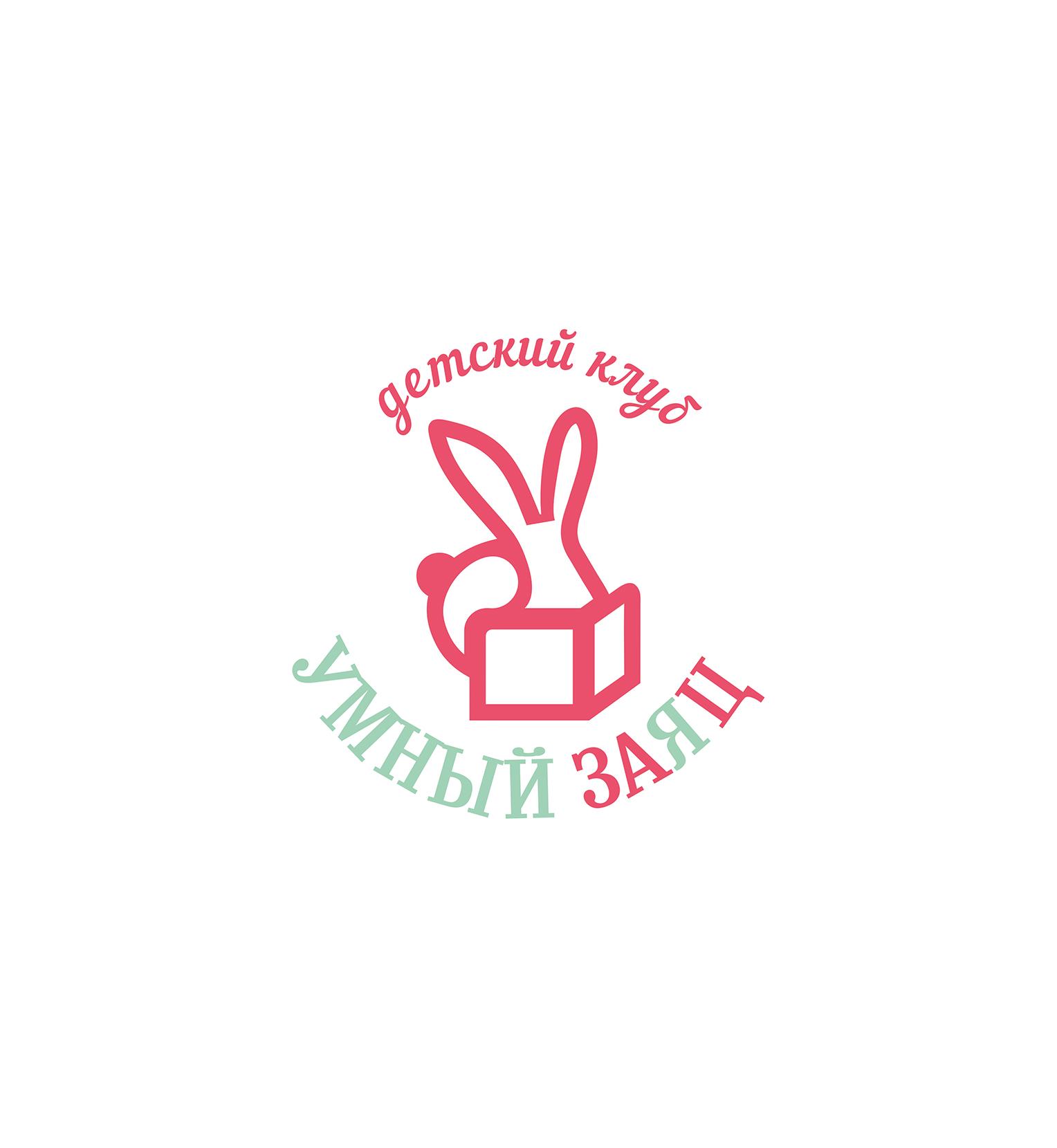 Разработать логотип и фирменный стиль детского клуба фото f_875556122fe185a8.jpg