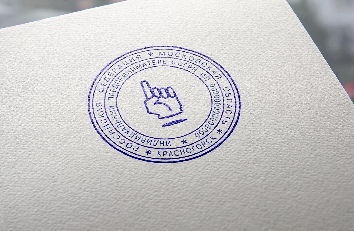 Разработать логотип + визитку + логотип для печати ООО +++ фото f_886554778ab3b3e0.jpg