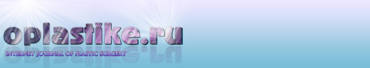 Изготовление логотипа, шапки сайта фото f_4e65faac9c68f.jpg