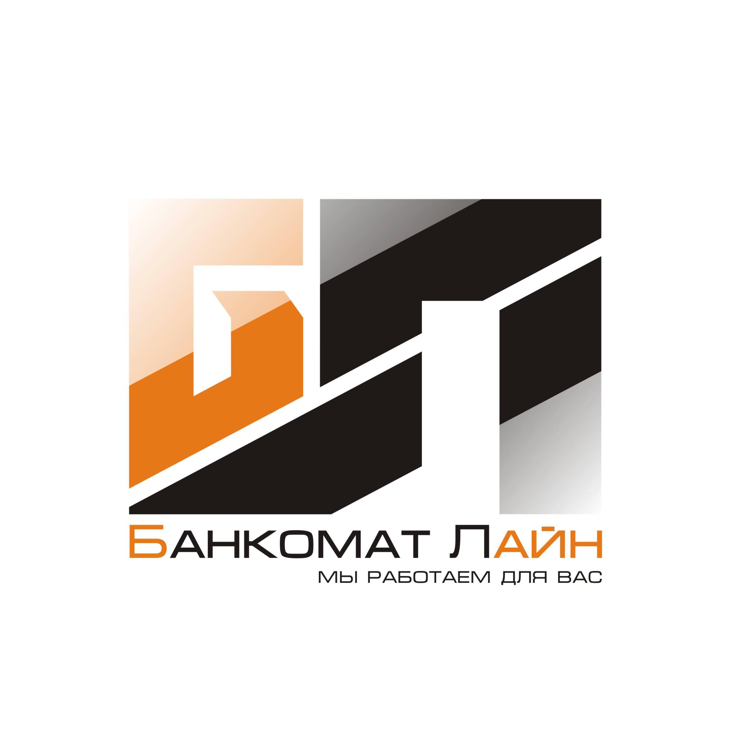 Разработка логотипа и слогана для транспортной компании фото f_0725878903324ac8.jpg
