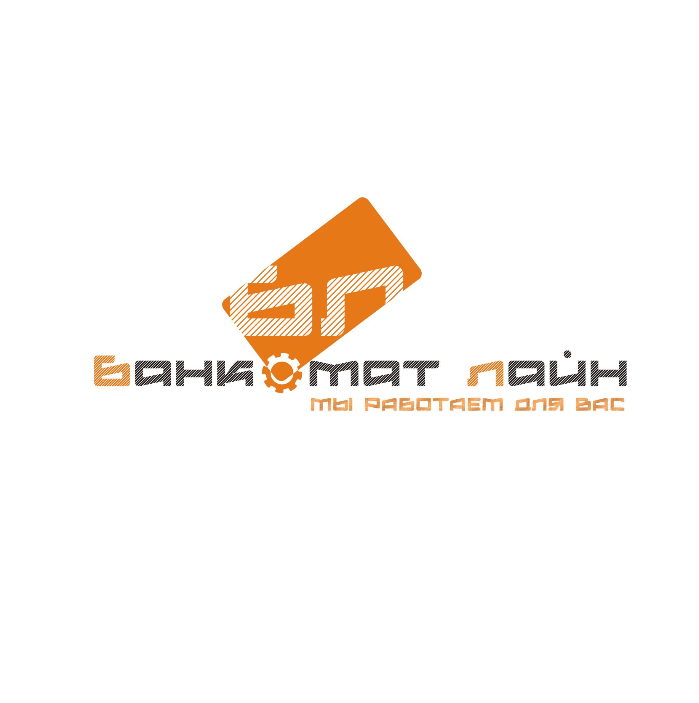 Разработка логотипа и слогана для транспортной компании фото f_120587890553aaae.jpg
