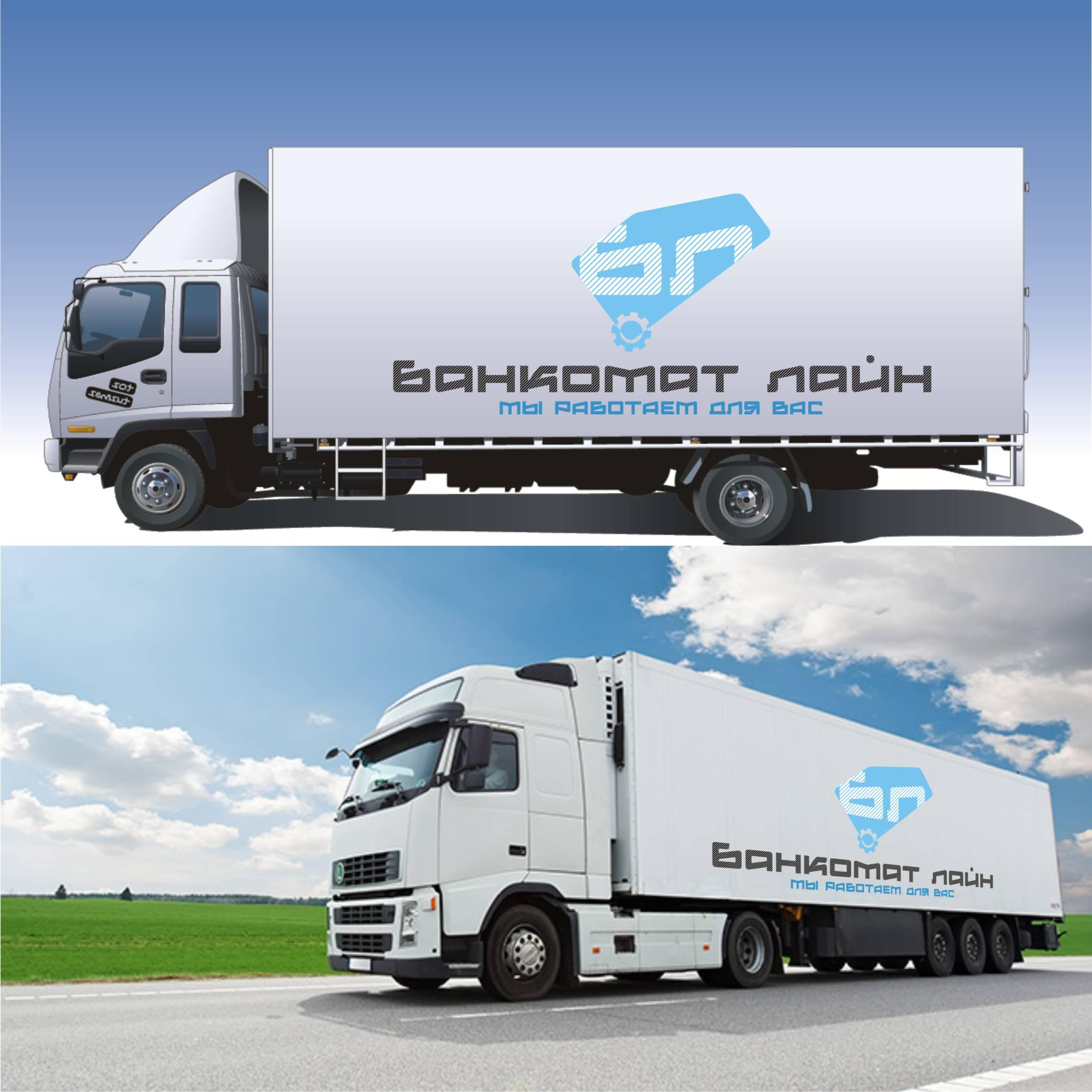 Разработка логотипа и слогана для транспортной компании фото f_175587890806916c.jpg