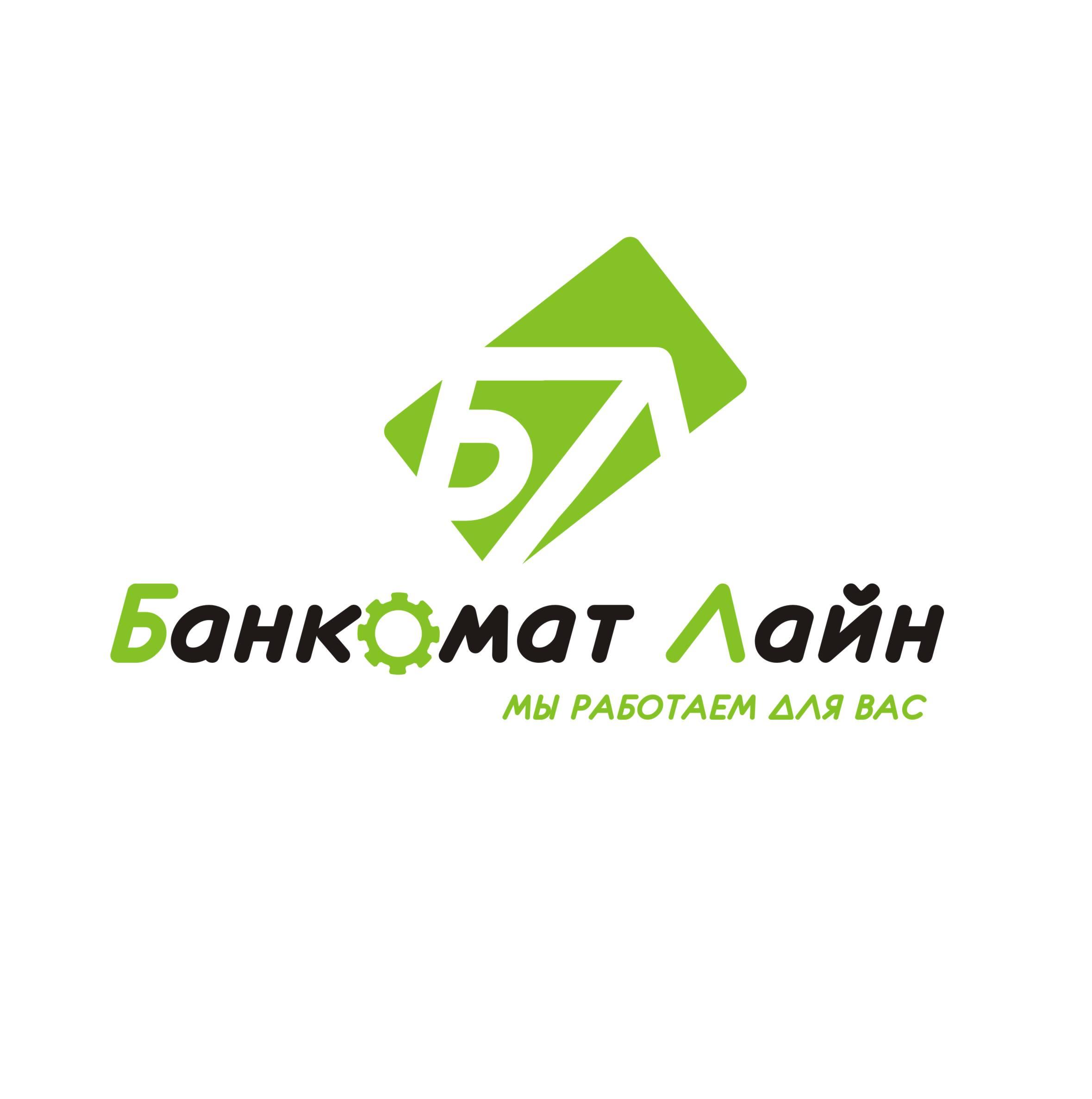 Разработка логотипа и слогана для транспортной компании фото f_25558789043d272c.jpg