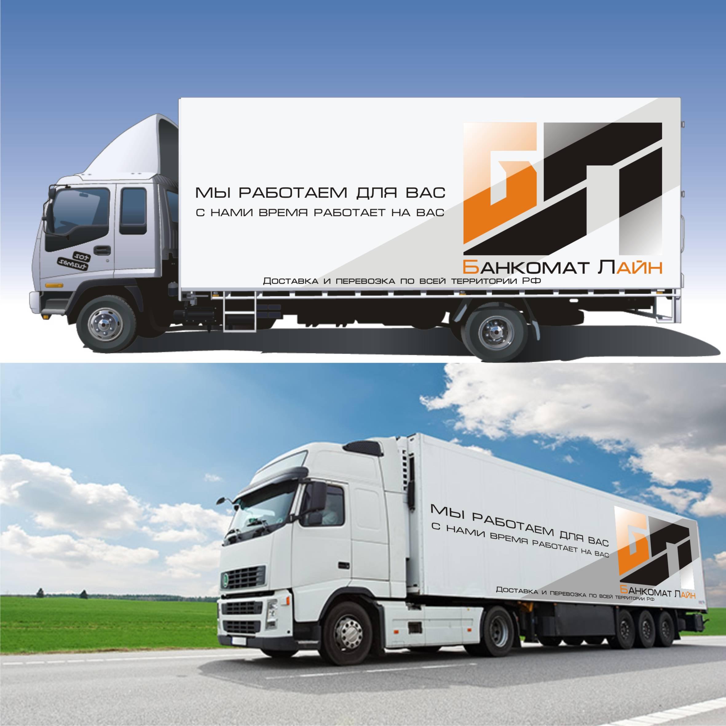 Разработка логотипа и слогана для транспортной компании фото f_620587890651b5ec.jpg