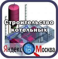 Комплексное продвижение сайта http://mpnu.ru