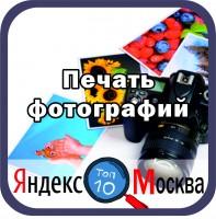 Комплексное продвижение fsfera.ru