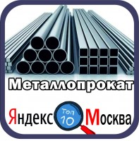 Комплексное продвижение сайта promsnabcompany.ru