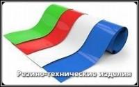 Контекстная реклама https://www.rk-rti.ru/ в Яндекс Директ