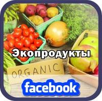 Экологически чистые продукты питания, Москва