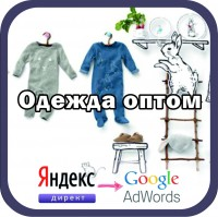 Контекстная реклама https://booratino.com.ua в Адвордс