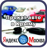 Комплексное продвижение сайта http://blsrent.ru