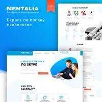 Mentalia  |  www.mentalia.ru