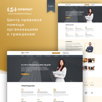 ЮрФронт  |  www.urfront.ru