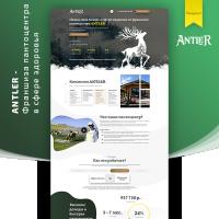 Antler  |  www.franchise-pantocenter.ru