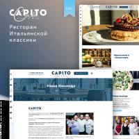 Capito  |  www.capitocafe.ru