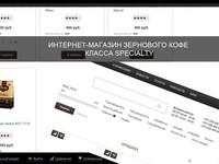 Создание сайта, интернет-магазина на Битрикс под ключ