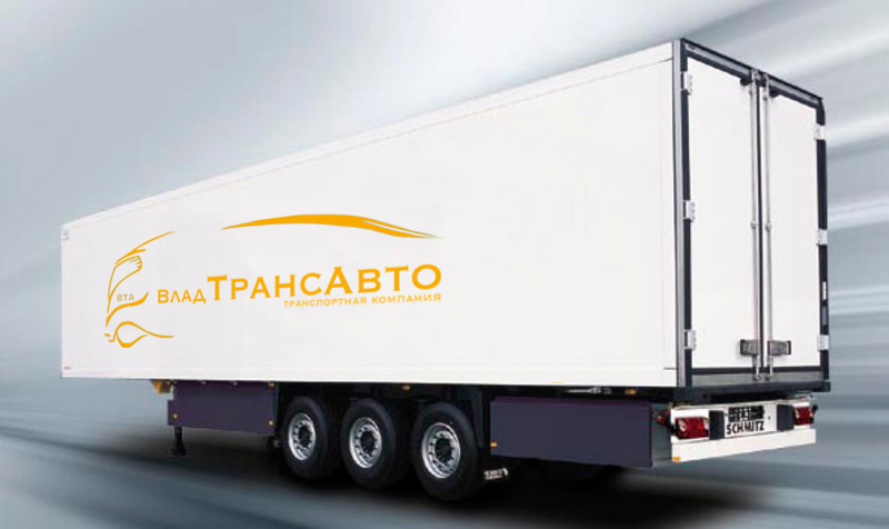 Логотип и фирменный стиль для транспортной компании Владтрансавто фото f_4095cdb281de9d7c.png