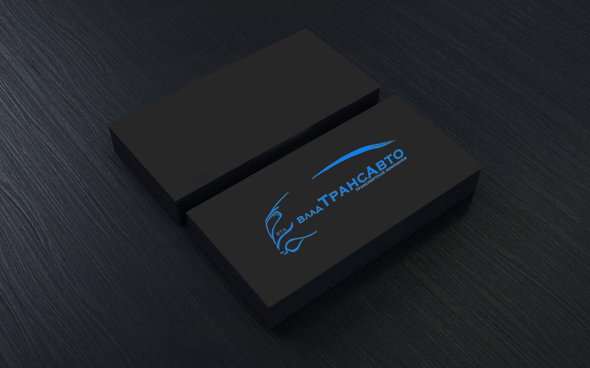 Логотип и фирменный стиль для транспортной компании Владтрансавто фото f_4425cdb291221b1b.png