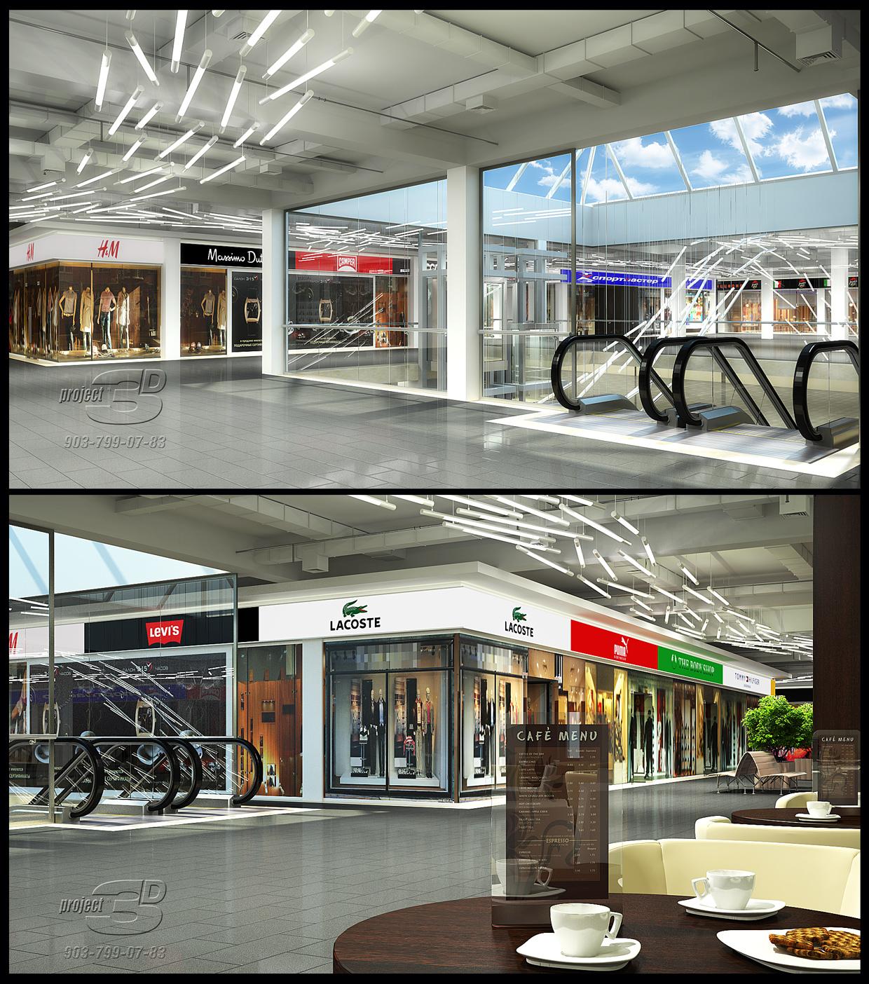 Внутренний интерьер торгового центра