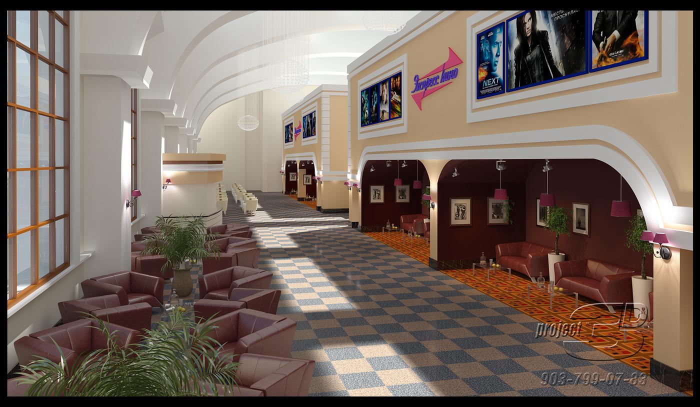Концепт кинотеатра в здании ж\д вокзала