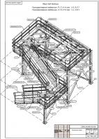 Разработка КМ и КМД  технологической лестницы