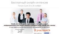 www.LifeMaster24.ru