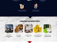 Дизайн информативных, быстро и качественно продающие лендингов (landing...